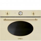 Микровълнова за вграждане SMEG SF4800MP серия Coloniale  в крем със злато