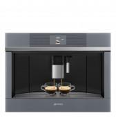 Автоматична кафе машина за вграждане - кафе автомат SMEG CMS4104S в сиво стъкло и неръждаема стомана