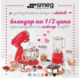 SMEG SMF03 + BLF01