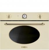 Микровълнова за вграждане SMEG SF4800MPO серия Coloniale  в крем с месинг