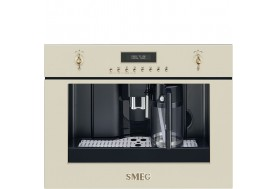 Автоматична кафе машина - кафе автомат SMEG ретро серия Coloniale в крем с месинг